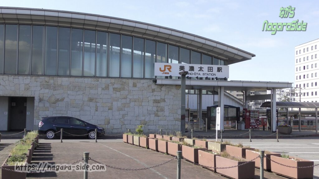 美濃太田駅駅舎北口