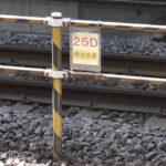 岐阜駅4番線にある「ひだ25号」の停止位置表示