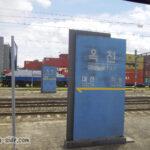 韓国京釜線沃川駅の駅名標
