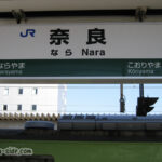 全国的にも珍しい奈良駅