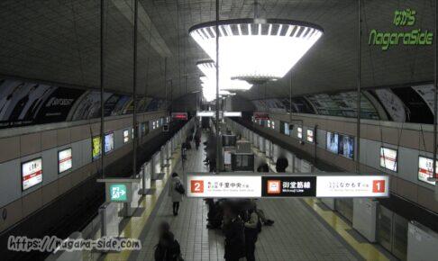 大阪メトロ御堂筋線心斎橋駅