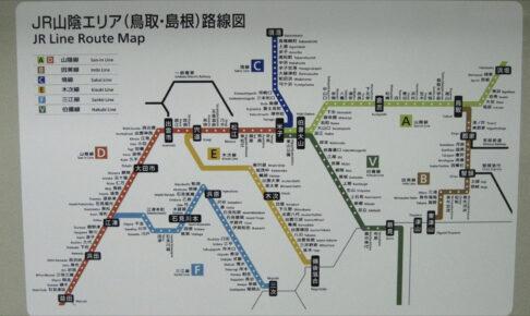 車内に貼られた路線図(JR西米子支社)